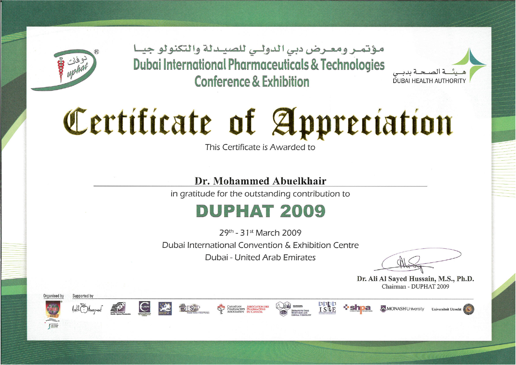 Dr-Abuelkhair-Certificates33.jpg